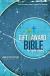 NIRV GIFT & AWARD BIBLE BLUE