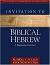 INVITATION TO BIBLICAL HEBREW HB