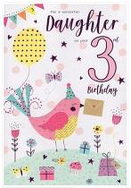 DAUGHTER 3RD BIRTHDAY CARD