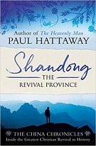 SHANDONG THE REVIVAL PROVINCE