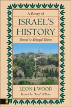 SURVEY OF ISRAELS HISTORY HB