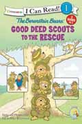 BERENSTAIN BEARS GOOD DEED SCOUTS TO THE RESCUE HB 3 IN