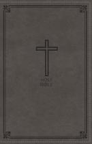 NKJV DELUXE GIFT BIBLE