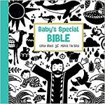 BABYS SPECIAL BIBLE BOARD BOOK
