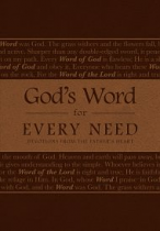 GOD'S WORD FOR YOUR EVERY NEED