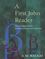 A FIRST JOHN READER