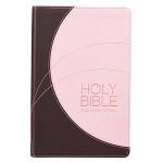 KJV DELUXE GIFT BIBLE