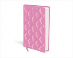 NIV COMPACT QUILTED BIBLE