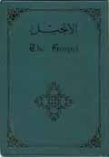 ARABIC ENGLISH PARALLEL NEW TESTAMENT