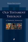 OLD TESTAMENT THEOLOGY HB