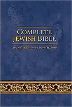 COMPLETE JEWISH BIBLE HB