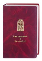 ARMENIAN (MODERN EASTERN) NEW TESTAMENT AND PSALMS