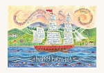 HANNAH DUNNETT CARD BIRTHDAY TALL SHIP