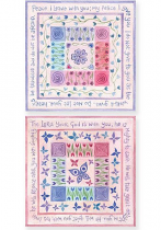 PEACE & HE WILL REJOICE NOTECARDS PACK OF 10