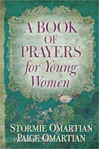 A BOOK OF PRAYERS FOR YOUNG WOMEN PADDED