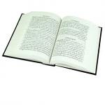 ARABIC BIBLE VAN DYCK TRANSLATION